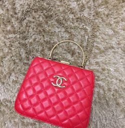 Handbag new skin
