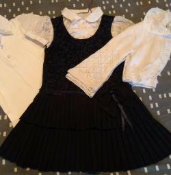 🔤 Uniformă școlară (7-9 ani)