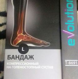 Bandage, orthosis for ankle