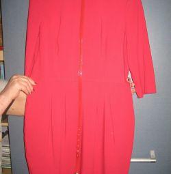Платье ПРЕкрасное