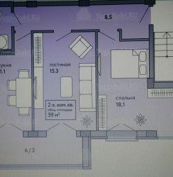 Apartament, 2 camere, 59 m²