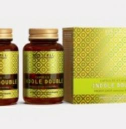 Supplements Indole Double Greenway neoplasm protection
