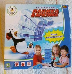 Children's board game