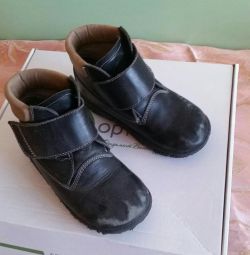 Boots size 30