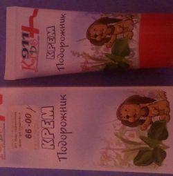 For kids Cream Plantain