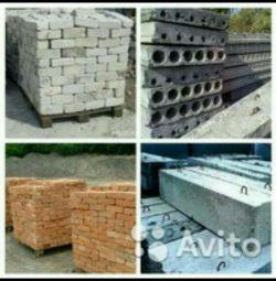 ZHBI material blocks brick ladder