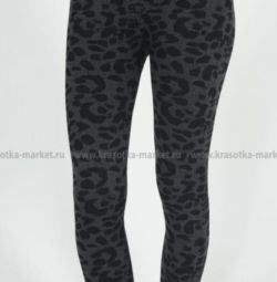 Leopard tights brown new 44-48