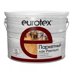 Eurotex - Premium (лак паркетный) глянцевый 10 л