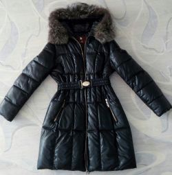 Down jacket leather