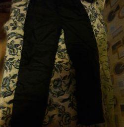 New Balone Pants