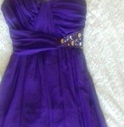 Νέο φόρεμα μάρκας