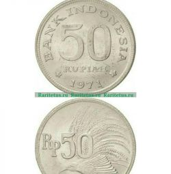 Coin 50rupy1971Endonezya