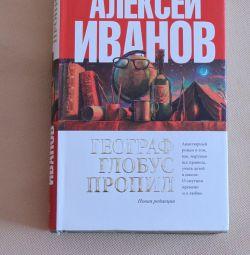 A. Ivanov - Geographer drank a globe