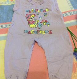 Children's clothing up to a year