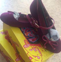 Çocuk ayakkabısı