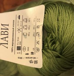 Yarn Cotton
