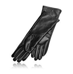 Mănuși de ametist