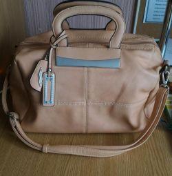 Μια μεγάλη τσάντα