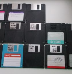 3.5 inch floppy disks in assortment, 96 pcs