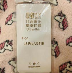 Νέα θήκη τηλεφώνου για το Samsung J3 Pro