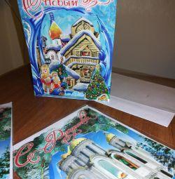 Καρτ ποστάλ και φάκελοι