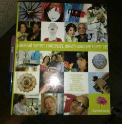 Βιβλίο Οικογενειακό πορτρέτο στο εσωτερικό, ή ταξίδι