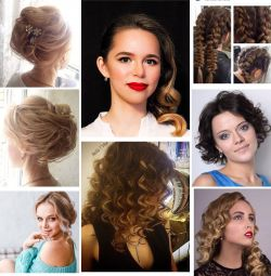 Hairstyles at the prom