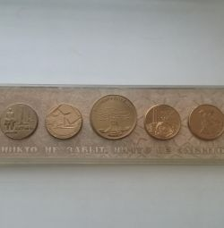 Set of table medals. Nobody is forgotten.