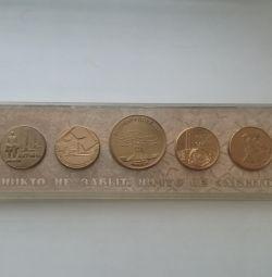 Набір настільних медалей Ніхто не забутий