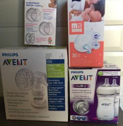 Breast pump + gifts