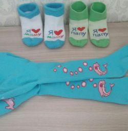 Kogotochki and socks