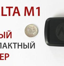 Gps / tracker Glonass MIELTA M1