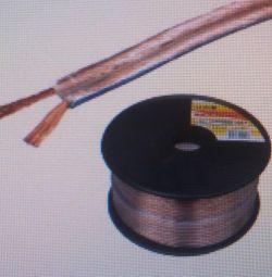 Акустический кабель силиконовый Blue Line