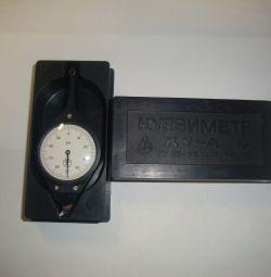 KU-A Καμπυλόμετρο