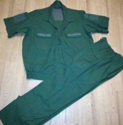 Oficiul militar nou