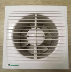 Ventilatorul consemnului