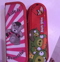 New children's pencil cases