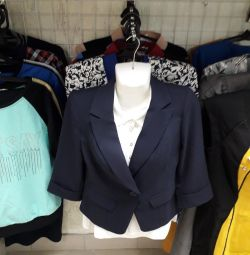 The jacket is female new
