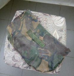 The bottom of the English infantry backpack