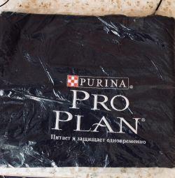 Αιώρα ProPlan