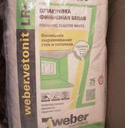 Hard putty Weber Vetonit LR Plus 25kg