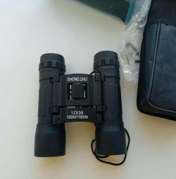 Binoculars new