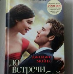 Book by Jojo Moyes