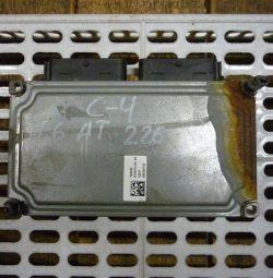 ΕΛΕΓΧΟΣ ΚΙΝΗΤΗΡΩΝ ECU Citroen C4 Hatchback 1.6