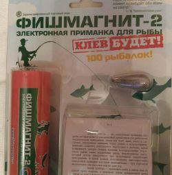 Электронная приманка для рыб
