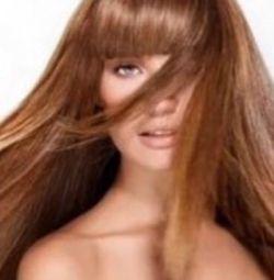 Capsule hair extensions.