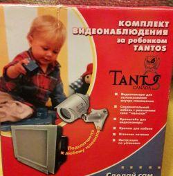 Комплект відеоспостереження за ребeнка.