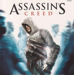 Παιχνίδια Xbox 360 - Assassins creed 1,2,3,4