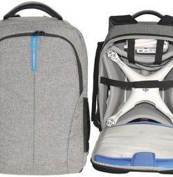 Универсальный рюкзак для квадрокоптеров