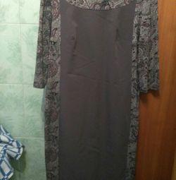 Φόρεμα 50r.